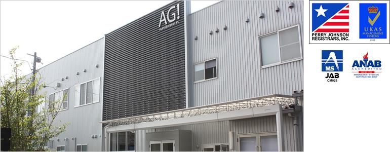AG! Asahi Glassplant