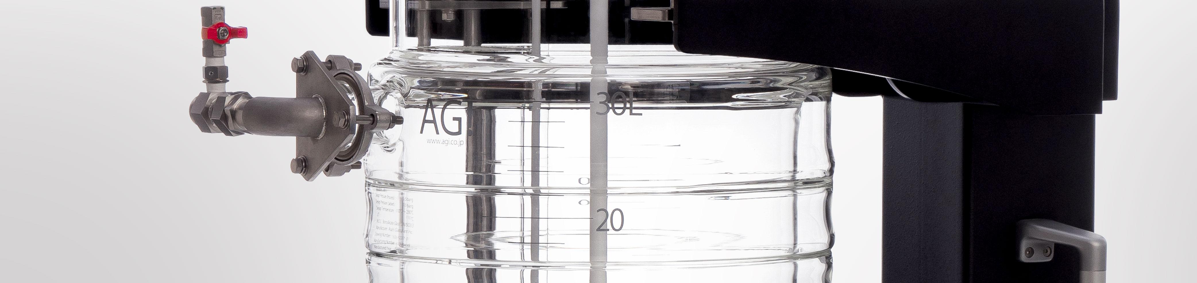 AGI Glassplant Pilot_ Plant Reactor