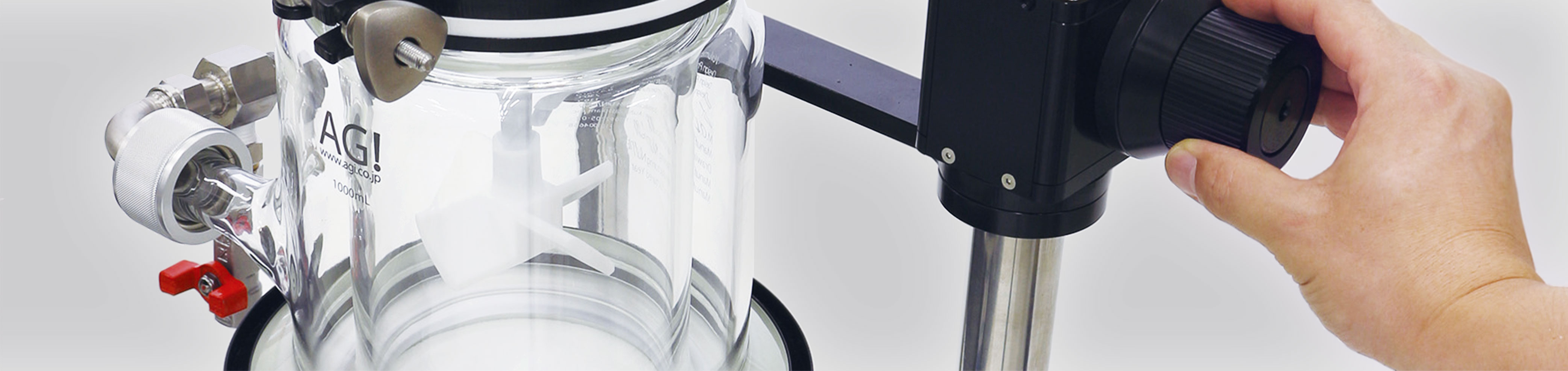 Benchtop Filter Reactor